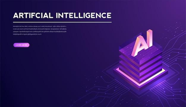 将来のテクノロジーアートワークのための人工知能機械学習aiデータディープラーニング
