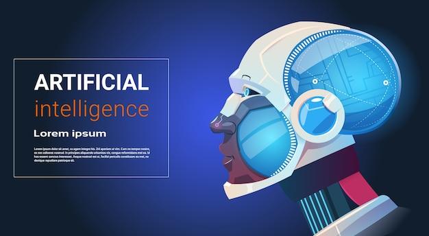 人工知能近代ロボット脳