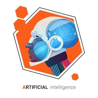 人工知能近代ロボット