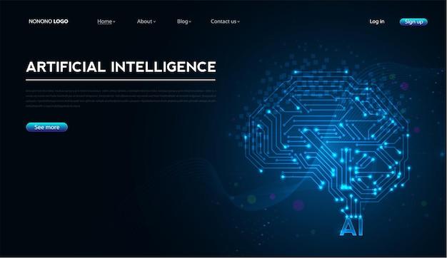 뇌 회로 기판 디지털을 사용한 인공 지능은 빅 데이터 처리를 학습합니다