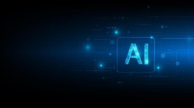 회로 설계를 사용한 인공 지능 문구