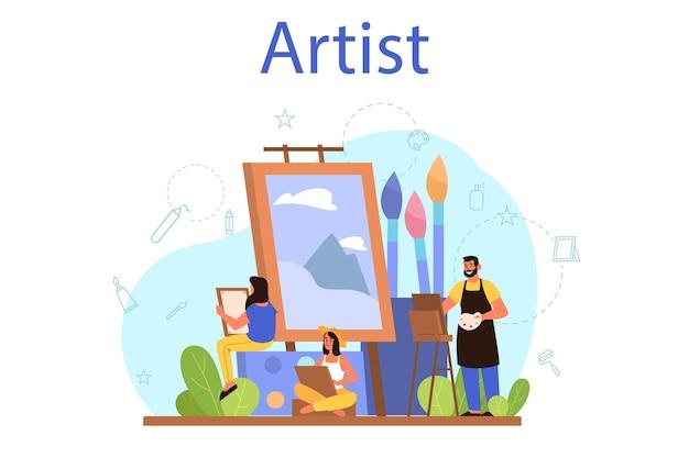 아티스트 컨셉 일러스트입니다. 창의적인 사람과 직업에 대한 아이디어. 큰 이젤 앞에 서서 브러시와 페인트를 들고 남성과 여성 아티스트. 격리 된 평면 벡터 일러스트 레이 션