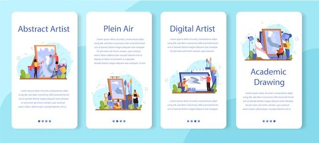 아티스트 개념 모바일 응용 프로그램 배너 세트입니다. 창의적인 사람과 직업에 대한 아이디어. plein air, 디지털 아트, 학술 및 추상 드로잉.