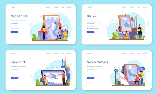아티스트 개념 웹 배너 또는 방문 페이지 세트. 창의적인 사람과 직업에 대한 아이디어. plein air, 디지털 아트, 학술 및 추상 드로잉.