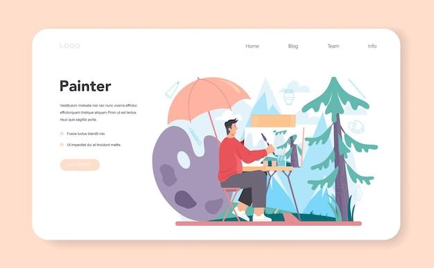 Artist web banner or landing page professional illustrator