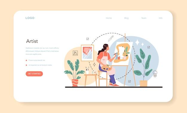 Artist web banner or landing page
