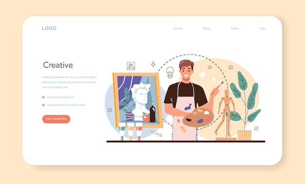 Художник, веб-баннер или профессиональный иллюстратор целевой страницы