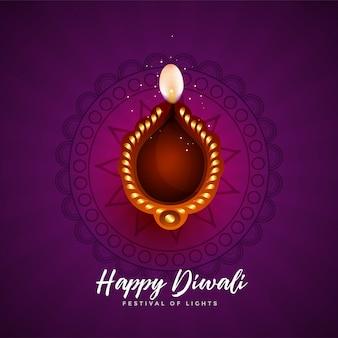 Sfondo artistico per felice festival di diwali