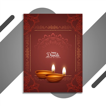 Брошюра фестиваля artistic happy diwali элегантный дизайн