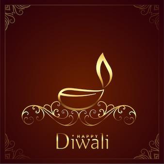 Diwali felice artistico desidera il fondo di progettazione della carta