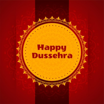 Artistic happy dussehra festival card