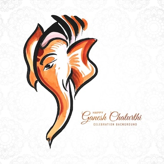芸術的な幸せなガネーシュチャトゥルティクリエイティブカードの背景