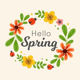 예술적인 안녕하세요 봄 디자인