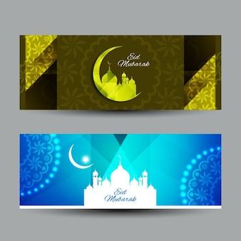 Artistiche religiose striscioni eid mubarak