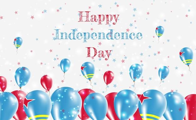 アルバ独立記念日愛国デザイン。アルバのナショナルカラーの風船。幸せな独立記念日ベクトルグリーティングカード。