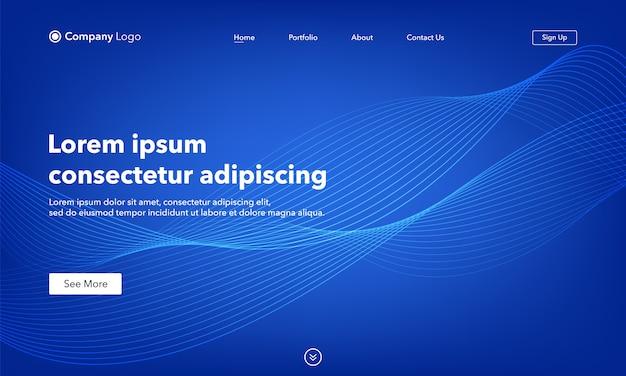 Asbtract背景ウェブサイトのランディングページ。ウェブサイト、またはアプリのテンプレート。