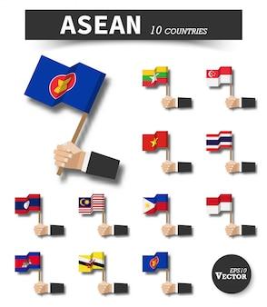 Asean東南アジア諸国連合。