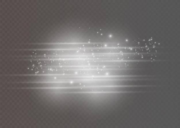 Aserビーム水平光線美しい光フレア暗い背景に輝く縞