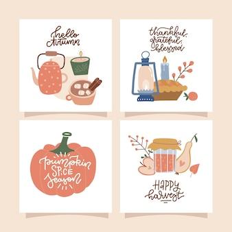 秋の居心地の良い要素と手書きのレタリングが流行のカラーパレットを引用している正方形のポスターのセットと...