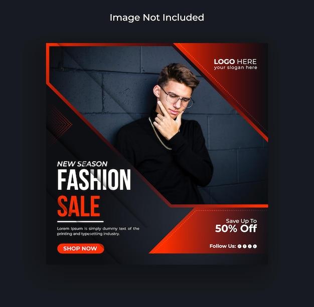 Баннер продажи ashion для социальных сетей, обложка facebook, пост в instagram и шаблон веб-баннера premium v