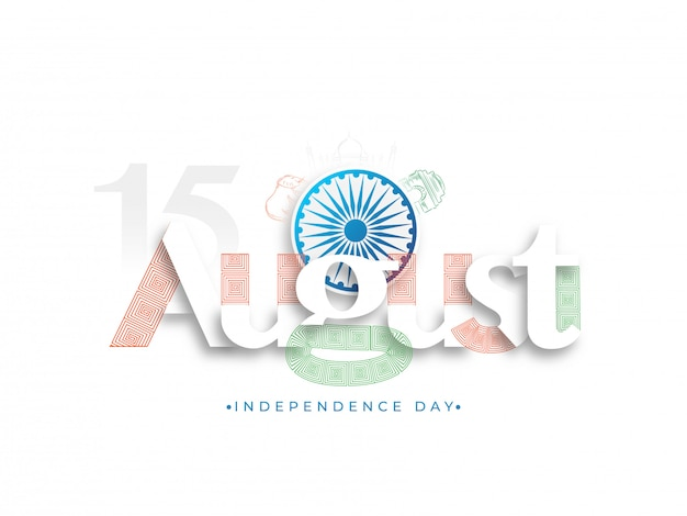 Ashoka wheel on white background for happy independence day celebration.