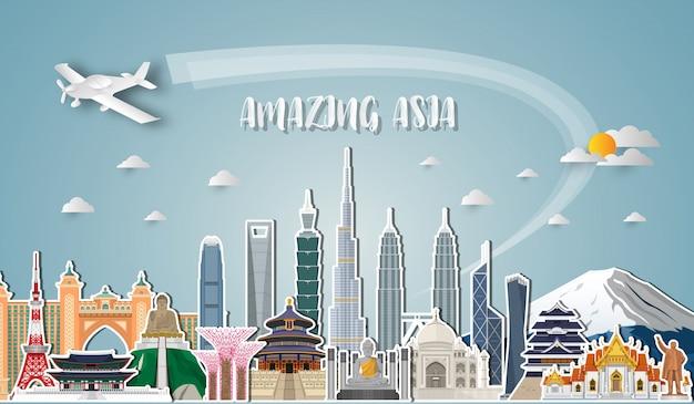 アジアの有名なランドマークペーパーアート。世界旅行と旅のインフォグラフィックバッグ。