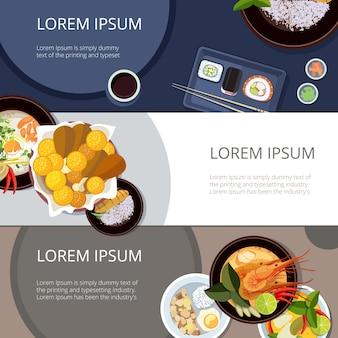 アジア食品バナーベクトルセット。タイ料理、日本料理、中華料理。バナーフード、寿司中華料理、伝統的なアジア料理のバナー、メニュータイ料理または日本料理のイラスト