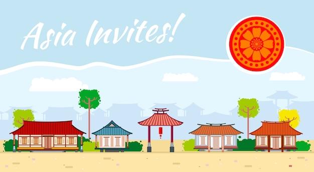アジアイラスト東洋文化、伝統的な観光