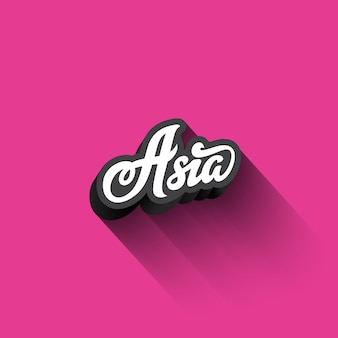 Asia testo calligrafia vintage retro lettering design.