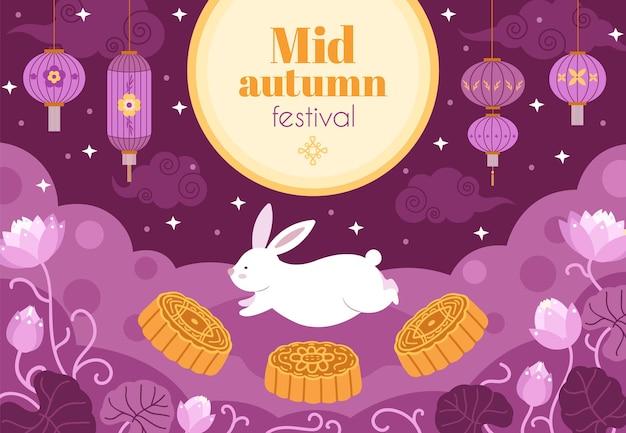 アジアの秋のお祭り。夜祭り、満月の光の中国の休日のバナー。アジアの花の枝、月餅とかわいいウサギのベクトルイラスト。月餅と白うさぎのジャンビング、ライトナイトランタン