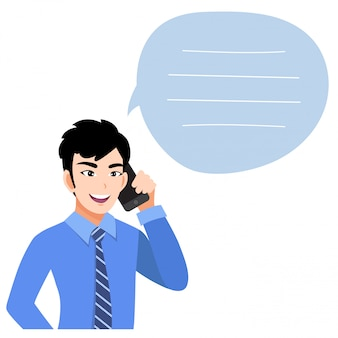 携帯電話で話しているアジアビジネスの男性。スタイルのイラスト