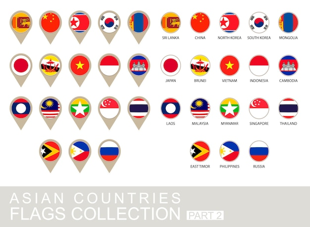 Asian countries flags collection, part 2 , 2  version