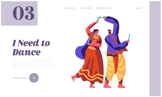インドのランディングページの全国フェスティバルでのアジアンダンス。古典舞踊ショー。セレモニアルパフォーマンスのウェブサイトまたはウェブページで振り付けを行うマンダンサー。フラット漫画ベクトルイラスト