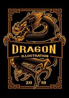 アジアのドラゴンのイラスト。シャツのグラフィック。すべての要素、テキストの色は別のレイヤーにあり、編集可能です。