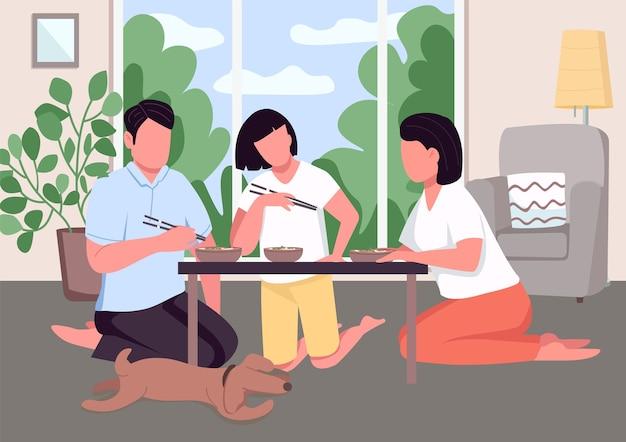 アジアの家族の夕食のフラットカラーイラスト