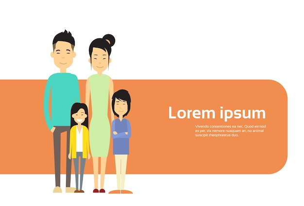 Азиатская семья четыре человека
