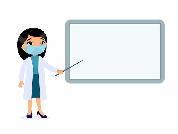 Азиатская женщина-врач указывает на пустую медицинскую демонстрационную доску. врач в белом халате, персонаж с защитной маской на лице.
