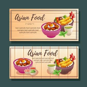 Asian food horizontal banner