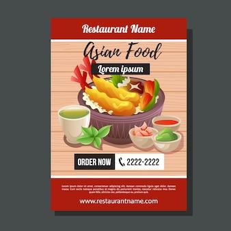 Asian food template