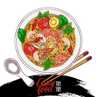 아시아 음식. 톰 얌 쿵. 새우와 함께 식욕을 돋 우는 전통적인 태국 수프. 손으로 그린 그림
