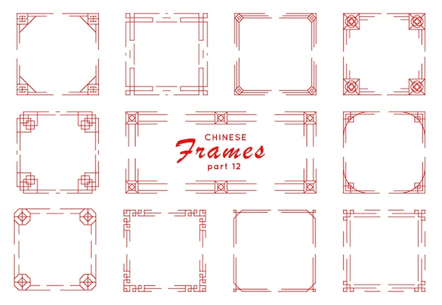 Asian frame, border, knot for new year ornament.   set of oriental art for chinese design.