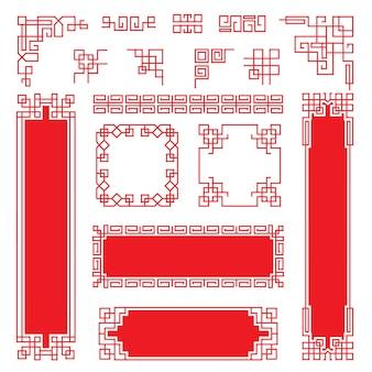 アジアのフレーム。伝統的な中国の東洋のグラフィック要素とボーダーフレーム。中国の東洋のグラフィック、中国の伝統的なフレームのイラスト