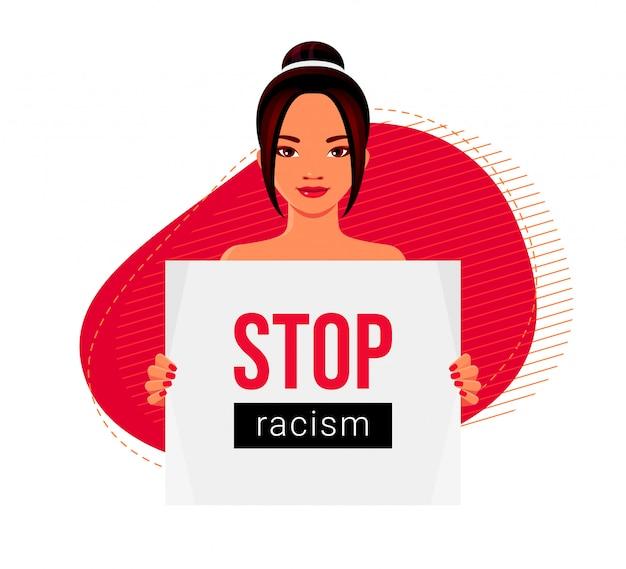 Азиатская девушка с плакатом в знак протеста против расизма и расовой дискриминации. концептуальная иллюстрация социальной проблемы