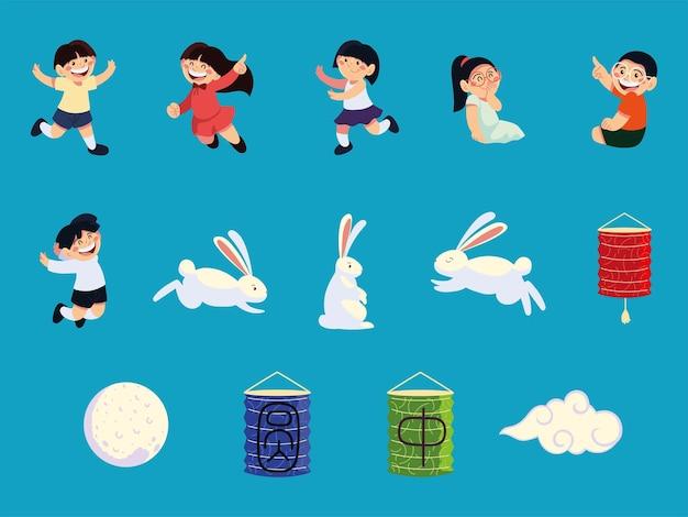 Asian kids mid autumn