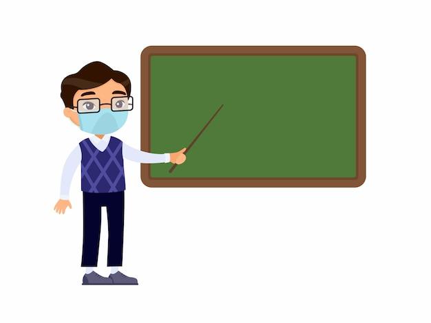 黒板近くに立っている彼の顔に防護マスクを持つアジアの男性教師。