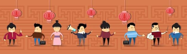 Asian man woman asia people group cartoon character mix race