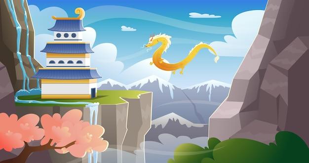 Азиатский горный пейзаж с замком и золотым драконом на небе
