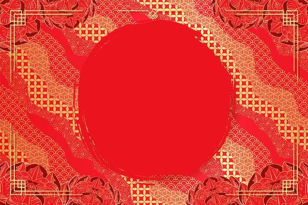 日本のパターンと牡丹のアジアのテンプレートカード。オリエンタルレストランのメニューヘッダー画像。ベクトルストックイラスト。