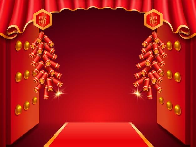 커튼과 타오르는 불꽃 놀이 또는 타오르는 폭죽으로 장식 된 아시아 사원 문, 경례.