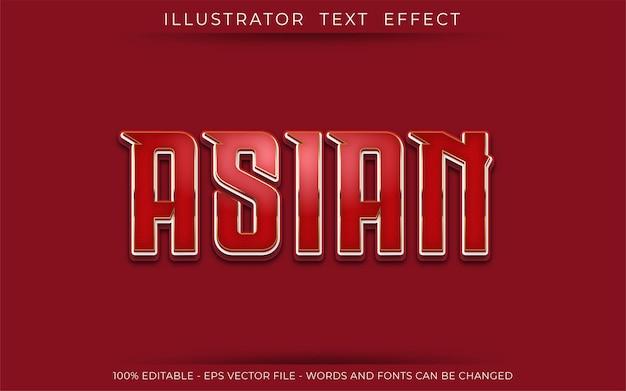 Asian text effect, editable 3d text style